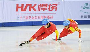 冬运会运动员获运动袜品牌悍将赞助