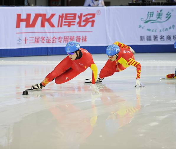 悍将赛事:全国冬季运动会